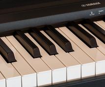 コード譜面や耳コピでピアノ伴奏作成します カラオケデータが無い、伴奏者がいない、そんな場合に
