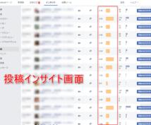 激安!国内Facebookページで2回拡散します サイト集客・アフィリエイト◎アクセス数を増やしたい方へ