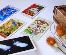 あなたにお似合いのタロットガード選びます 自分のイメージ、ピッタリなカードが知りたい貴方へ