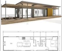 デザイナーズハウス、企画設計致します 圧倒的なデザイン力と機能性を兼ね揃えた提案