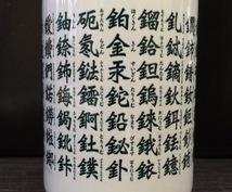漢字が楽しく学べるきっかけを作ります。