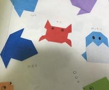 簡単に作れる折り紙を教えます