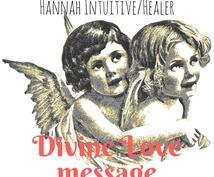 オラクルカードリーディングいたします 直観で読む、ディヴァインメッセージをお届けいたします!