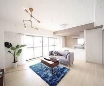 関西メインでどこよりも安くお部屋探しを手伝います どこよりも初期費用を安くしたいあなたへ!