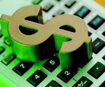 元本保証の年利6%、安定した海外投資のオススメ案件をお伝えします♪