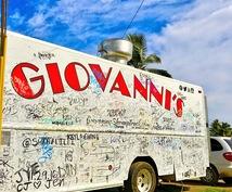 最高の旅を♪ハワイ旅行のおすすめプランご提案します 1人旅・家族旅行・女子旅・学生旅行など何でも対応!