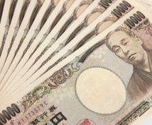 誰でも簡単に月数万円程度稼げます 学生や主婦の方、どなたでも稼げます!