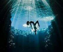 閃き霊感霊視鑑定をします 最速彼と縁を結びます‼結婚成就♪願いを届けて結ぶ
