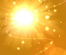 今のあなたにハッピーをもたらす、感覚や感情はどんなものか知り、それを潜在意識に呼び覚ましたい方へ