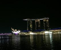 オアフ島、シンガポールの旅程をアドバイスします