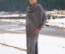 60代Sサイズの女性が手作りを楽しめるようなデザインを伝授いたします。