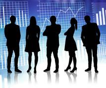 資産運用会社に興味ある方ご相談に乗ります 20代アセマネ会社社員が業務内容や収入モデル等何でも答えます
