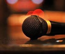 歌が上手くなる方法を教えます 歌が上手くなりたいと思うその心にコミットさせます☆★
