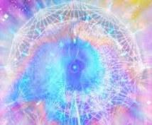 宇宙から続くあなたの魂の履歴教えます 出身惑星を知って宇宙エネルギーで地球を天才的に生きちゃおう!