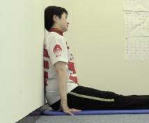 腰痛のセルフケア方法をお教えします <腰痛改善>数々のアスリートを指導したトレーナーの方法です