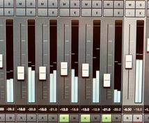 オリジナル楽曲の作曲、アレンジ制作をします 作詞はできるけど…、納得のいく物が作れない…、などなど