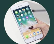 ソフトバンク限定!携帯料金を無料にできます 月々の携帯料金が高くてお困りの方におすすめ