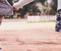 社内恋愛はやめなさい。女の子の攻略法を伝授します 小野式社内恋愛コンプリートマニュアルで気になる女性を虜に。