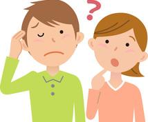 子育てについての悩み、ストレスなんでも相談乗ります 0、1、2歳ならではの問題やイライラを抱えているあなたへ