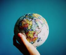 アイルランド留学体験談教えます 留学、海外に興味があって挑戦したいと迷っている人へ