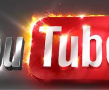 Youtubeの動画にコメント10個付けます。