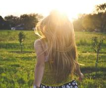 頭皮臭、自然療法で治す方法お教えします 頭皮の匂いでお悩みの方、もう悩まなくて大丈夫です。