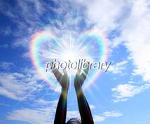人生上の様々な相談事を、私の身に起きた奇跡体験が育てた特殊能力で、神仏のアドバイスお伝えします。