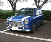 車選びや購入の方法など、丁寧に分かりやすくアドバイス致します。