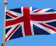 イギリス学生ビザ申請の疑問点にお答えします 必要書類は?健康診断は必要?財政証明とは?お悩み解決します!