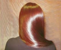 髪の毛がツヤツヤになる方法教えます 輝くキューティクルを取り戻したい方に!!