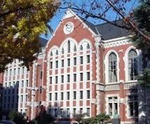 難関大学合格!英語と社会の受験相談乗ります 大学受験で英語と社会の成績を飛躍的に上げたい方へ