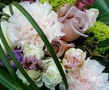 結婚式のお花のアドバイスをします 結婚式を控えている方で装花でお悩みの方へ