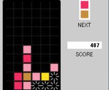 ガラケー向けオリジナルゲーム制作用ソースコード(落ちゲー)