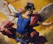 エンジェルセラピーでご縁結びします 恋愛、仕事どんなご縁でも大天使ミカエルのパワーをお届けします