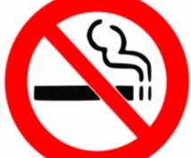 禁煙を考えてる方、禁煙補助薬を安く手に入れる方法教えます。