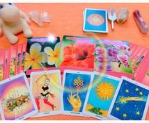 カードであなたの心の中を見ていきます あなたの心にお花を咲かせましょう。人生は、もっと豊かなはず♡