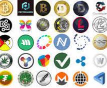 暗号通貨でコツコツ増やす方法教えます 小額で始めた仮想通貨がいつのまにか倍になり可能性を知った