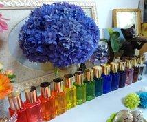 あなたが選ぶ色と花より本当の心の声をお届けします カラーセラピーとフラワーセラピー♡貴方に必要なメッセージを!