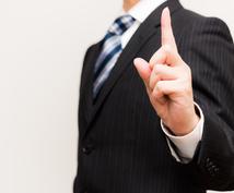 副業や週末起業のご相談に乗ります これから副業や週末起業を始めたい方へ