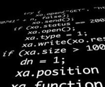 現役エンジニアがプログラムを作成・サポートします コメントで分かりやすく解説いたします