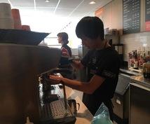 カフェの仕事の探し方を教えます ワーキングホリデー留学相談聞きます