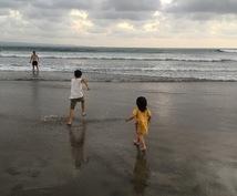 バリ島他アジアの旅行情報をお届けします お子様連れor個人旅行予定の方