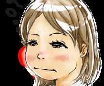 うつ病、心の病の悩みを同じ立場の鈴川が伺います 信頼できる主治医と話した後のようなスッキリ感を感じて下さい!