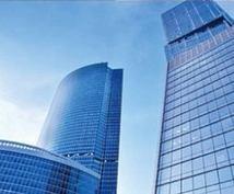 宅地建物取引士の資格の勉強を教えます。