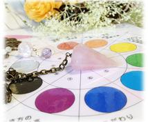相性診断*10色のカラーで診断いたします*