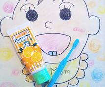 自分に適した歯磨き粉見つけるお手伝いをします 自分のお口に合った歯磨き粉見つけましょう!