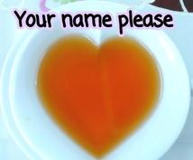 姓名判断します 与えられた大切なお名前から見える「あなた」を知りたい方向け