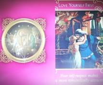 彼(彼女)の気持ち、相性、未来などを見ていきます 恋愛に特化したオラクルカードを使います♡