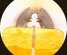 9/23 秋分の日・太陽ヒーリング致します ・本気で変わりたい人へ、スペシャル太陽ヒーリング