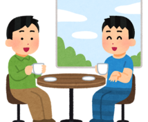 人の態度や行動の変化について紹介します 身近な現象を心理学を用いて説明します。